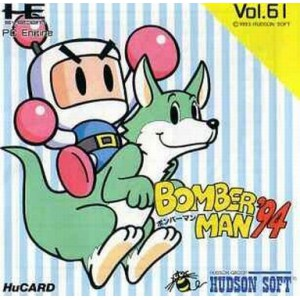 Bomberman '94 [PCE - used good condition]