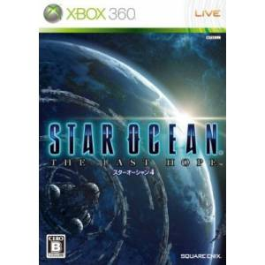 Star Ocean 4 - The Last Hope [occasion]