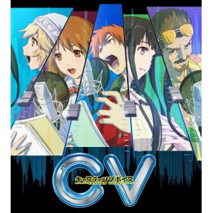 CV Casting Voice - Standard Edition [PS3]
