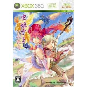 Mushihimesama Futari Ver 1.5 [X360/ Limited Edition/ used]