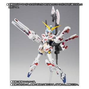 MS Girl Unicorn Gundam Full Armor Parts Set- Limited Edition [Armor Girls Project ]
