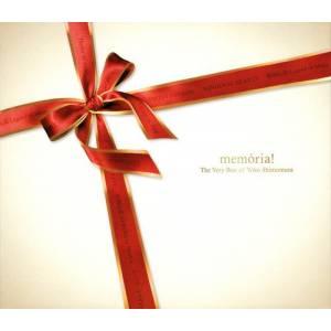 memoria! Yoko Shinomura - The Very Best  [OST]