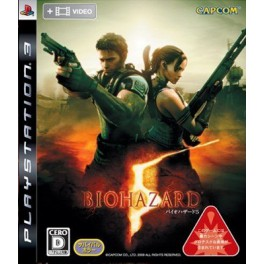 BioHazard 5 / Resident Evil 5 [PS3 - Used Good Condition]