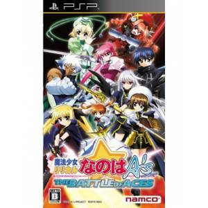 Mahou Shoujo Lyrical Nanoha A's Portable - standard edition [PSP]
