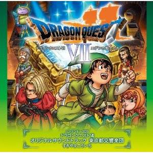 Dragon Quest VII Original Soundtrack [OST]