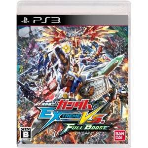 Mobile Suit Gundam Extreme VS. Full Boost [PS3 - Used Good Condition]