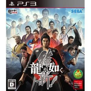 Ryu ga Gotoku Ishin! [PS3 - Used Good Condition]