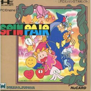 Spin Pair [PCE - used good condition]