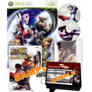 Super Street Fighter IV - Collector's Package (X360)