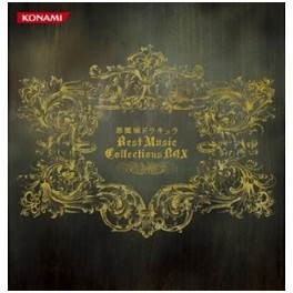 Akumajou Dracula Best Music Collections Box [Limited Edition]