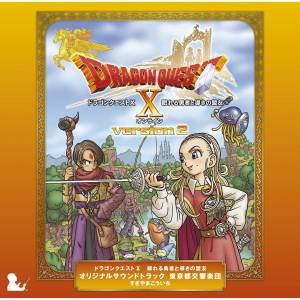 Dragon Quest X - Original Soundtrack Version 2 [OST]