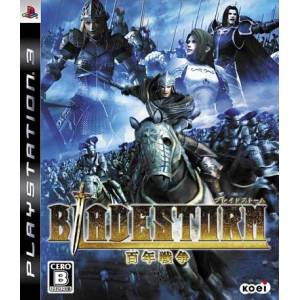 BladeStorm [PS3 - Used Good Condition]