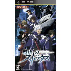 Terror of The Stratus / Senritsu no Stratus [PSP - Brand New]