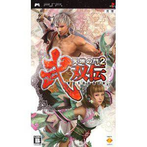 Kingdom of Paradise 2: Tenchi no Mon 2 [PSP - Neuf]