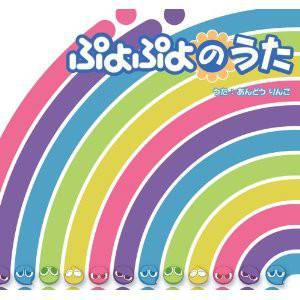 Puyo Puyo Series  - Original Soundtrack [OST]