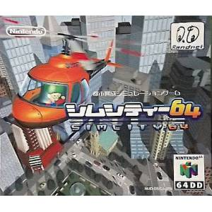 Sim City 64 [64DD - occasion BE]