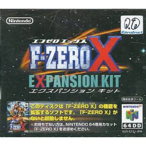F-Zero X Expansion Kit [64DD - occasion BE]
