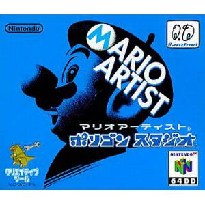 Mario Artist - Polygon Studio [64DD - occasion BE]