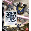 Gundam Musou [PS3 - Used Good Condition]