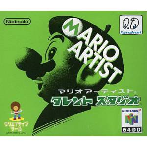 Mario Artist - Talent Stidio [64DD - used good condition]