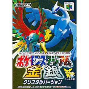 Pokemon Stadium - Gold Silver Crystal Version [N64 - occasion BE]