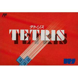 Tetris [FC - Used Good Condition]