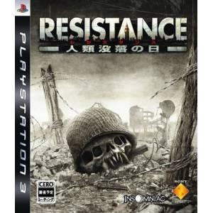 Resistance - Jinrui Botsuraku no Hi / Resistance - Fall Of Man [PS3 - Used Good Condition]