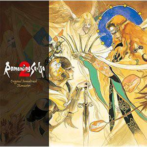 Romancing SaGa 2 Original Soundtrack - REMASTER [OST]