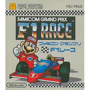 Famicom Grand Prix - F1 Race [FDS - Used Good Condition]