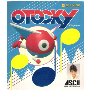 Otocky [FDS - Used Good Condition]