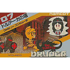 Druaga no Tou / The Tower of Druaga [FC - Used Good Condition]