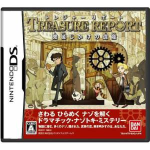 Treasure Report [NDS - Used]