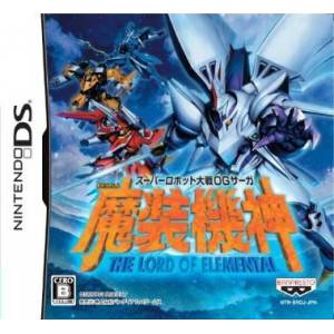 Super Robot Taisen OG Saga: Masou Kishin - The Lord of Elemental (NDS)