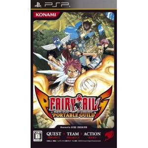 Fairy Tail - Portable Guild [PSP]