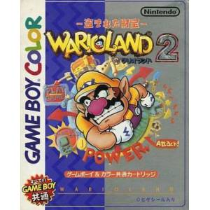 Wario Land 2 - Nusumareta Zaihou [GBC - Used Good Condition]