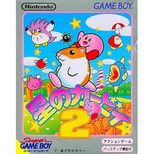 Hoshi no Kirby 2 / Kirby's Dream Land 2 [GB - occasion BE]