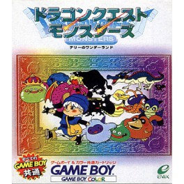 Dragon Quest Monsters - Terry no Wonderland [GBC - Used Good Condition]