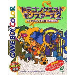 Dragon Quest Monsters 2 - Martha no Fushigi na Kagi - Luca no Tabidachi [GBC - Used Good Condition]