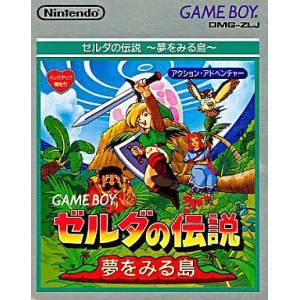 Zelda no Densetsu - Yume o Miru Shima / Link's Awakening [GB - Used Good Condition]