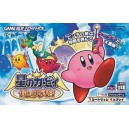 Hoshi no Kirby - Kagami no Daimeikyuu / Kirby & The Amazing Mirror [GBA - Used Good Condition]