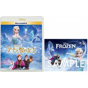 Frozen Amazon Limited Edition [Blu-Ray + DVD]