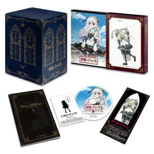 Hitsugi No Chaika - Limited Edition [Blu-ray]