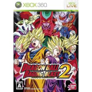 Dragon Ball Raging Blast 2 [X360 - Used Good Condition]