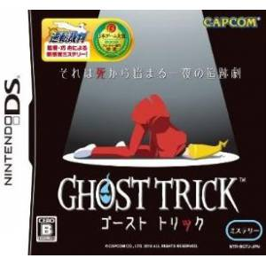 Ghost Trick (NDS)