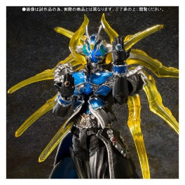 Kamen Rider Wizard Water Style - Limited Edition [S.I.C.]