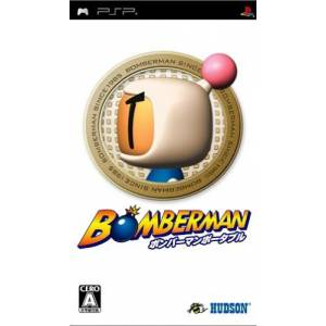 Bomberman Portable [occasion]