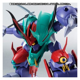 (Side Mashin) Gattaidar - Limited Edition [Robot Damashii]