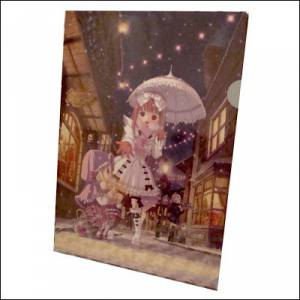 Death Smiles II - Clear File