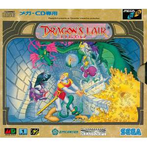 Dragon's Lair [MCD - Used Good Condition]