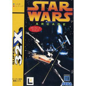 Star Wars Arcade [32X - occasion BE]